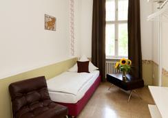柏林三隻小豬酒店 - 柏林 - 臥室