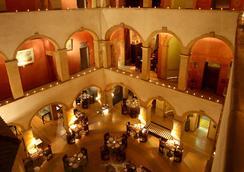 庭院酒店 - 里昂 - 餐廳