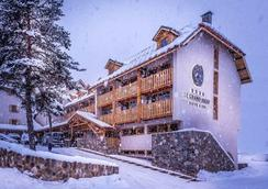 樂大艾格勒酒店及水療中心 - La Salle-les-Alpes - 建築