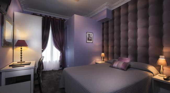 Hôtel Donjon Vincennes - Vincennes - 臥室