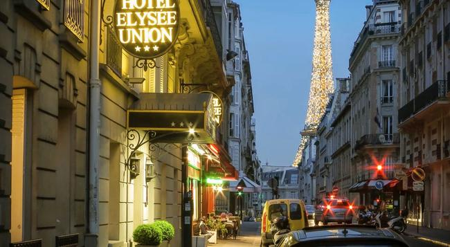 Hotel Elysees Union - 巴黎 - 建築