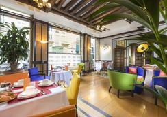 奧德昂酒店 - 巴黎 - 餐廳