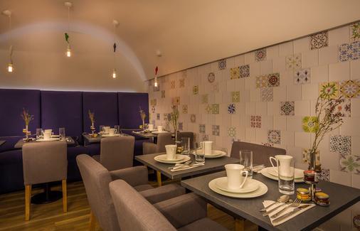 拉帕日茲恩艾勒蓋恩切酒店 - 巴黎 - 餐廳