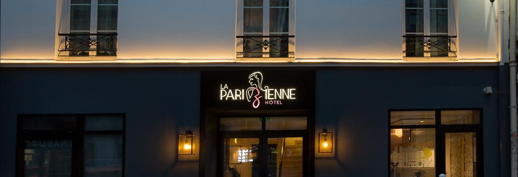 Hotel La Parizienne Paris - 巴黎 - 建築