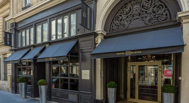 Hôtel Royal Madeleine - 巴黎 - 建築