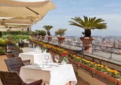 聖弗朗西斯科埃爾蒙特酒店 - 那不勒斯/拿坡里 - 餐廳