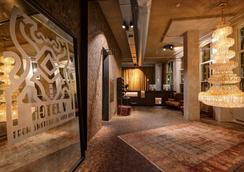 維納斯普林酒店 - 阿姆斯特丹 - 大廳