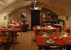 巴黎第九老佛爺別墅酒店 - 巴黎 - 餐廳
