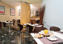 阿爾伯聖米歇爾酒店 - 巴黎 - 餐廳