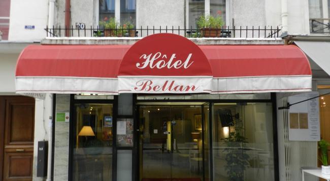 Hotel Bellan - 巴黎 - 建築