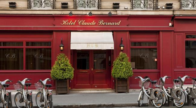 Hotel Claude Bernard Saint Germain - 巴黎 - 建築