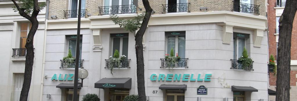 Hotel Alize Grenelle - 巴黎 - 建築