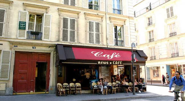 Pension Residence Du Palais - 巴黎 - 建築
