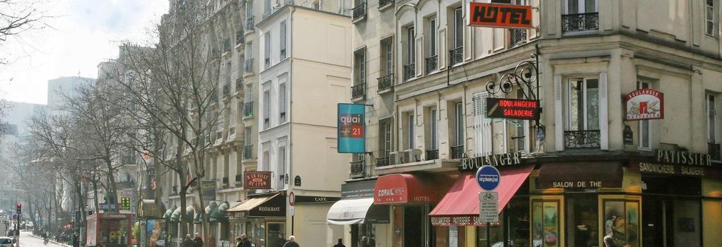Hotel Corail - 巴黎 - 建築