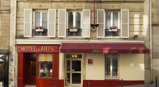Hotel des Arts Montmartre - 巴黎 - 建築