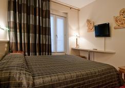 阿布羅特爾酒店 - 巴黎 - 臥室