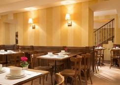 巴黎中央酒店 - 巴黎 - 餐廳