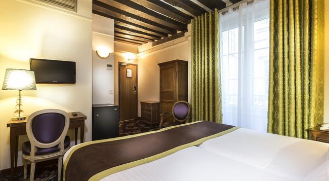 Crystal Hôtel - 巴黎 - 臥室