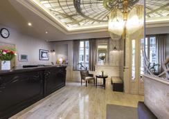鮑爾肯大酒店 - 巴黎 - 大廳