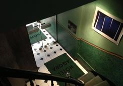 阿格拉酒店 - 巴黎 - 大廳