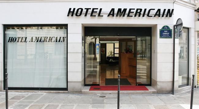 Hotel Americain - 巴黎 - 建築