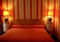 美妙停留酒店 - 巴黎 - 臥室