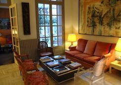 美妙停留酒店 - 巴黎 - 大廳