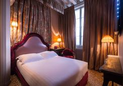 聖日耳曼劇院酒店 - 巴黎 - 臥室