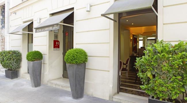 Hotel le Chaplain Rive Gauche - 巴黎 - 建築