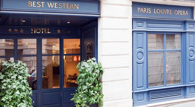 Best Western Paris Louvre Opera - 巴黎 - 建築