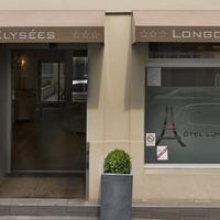 Hotel Longchamp Elysees Hotel Entrance