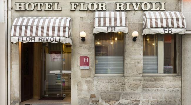 Hotel Flor Rivoli - 巴黎 - 建築