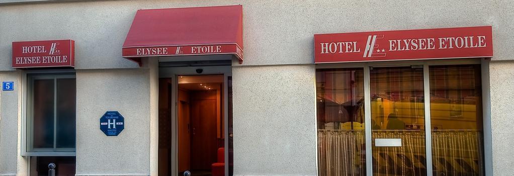 Hôtel Elysée Etoile - 巴黎 - 建築
