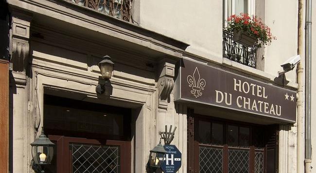 Hôtel du Château - Vincennes - 建築