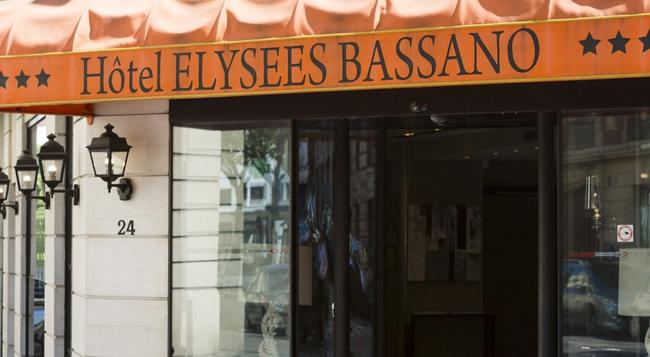 Hotel Elysees Bassano - 巴黎 - 建築