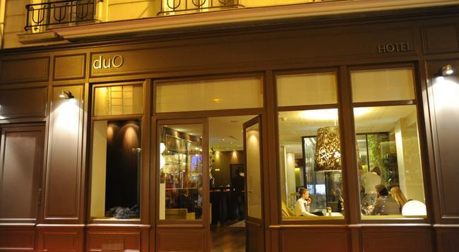 Hotel Duo - 巴黎 - 建築