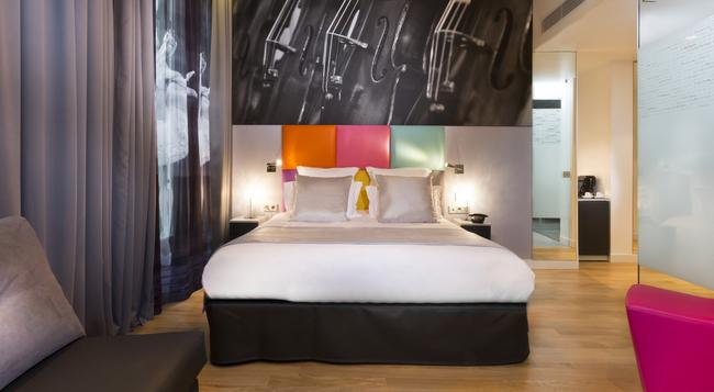 Lyric Hotel - 巴黎 - 臥室