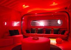 巴黎拉丁區五區精品酒店 - 巴黎 - 酒吧