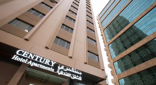 Danat Century Hotel Apartments - 阿布扎比 - 建築