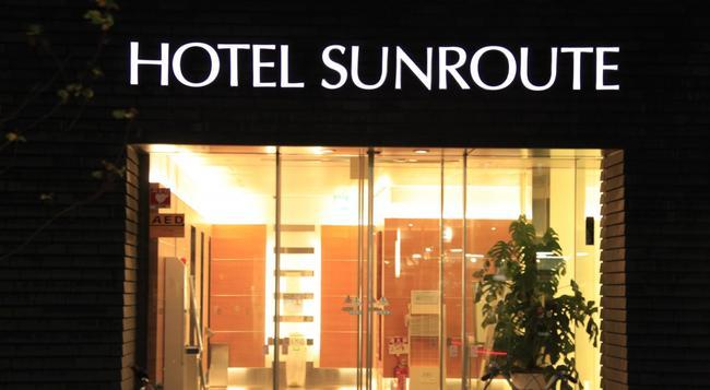 Hotel Sunroute Higashi Shinjuku - 東京 - 建築