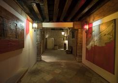 聖山繆爾旅館 - 威尼斯 - 大廳