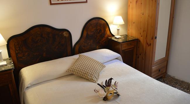 Hotel San Samuele - 威尼斯 - 臥室