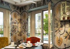 聖母院酒店 - 巴黎 - 餐廳