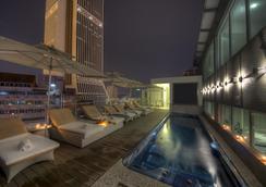 阿里納星辰酒店 - 吉隆坡 - Spa