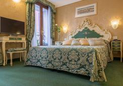 貝歇爾酒店 - 威尼斯 - 臥室