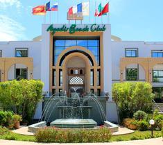 LTI阿加迪爾海灘俱樂部酒店