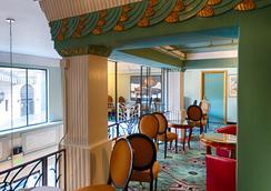 使館酒店 - 三藩市 - 餐廳