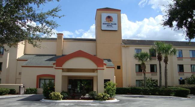 Destiny Palms Hotel Maingate West - 基西米 - 建築