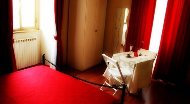 B&B Brilli - 羅馬 - 臥室