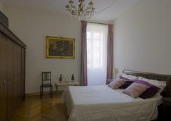 克拉茲內梵蒂岡旅館 - 羅馬 - 臥室